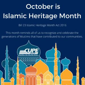 Islamic Heritage Month